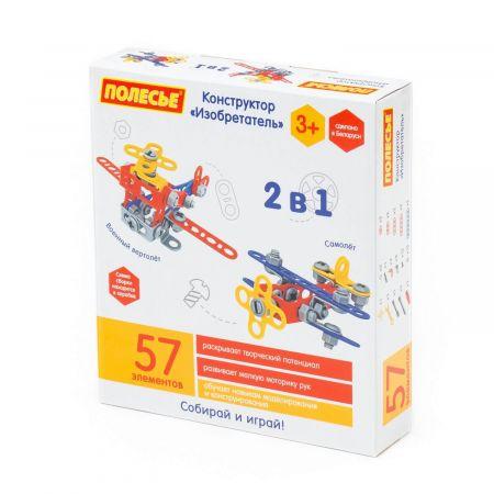 Zestaw Wynalazca Samolot, 57 elementów