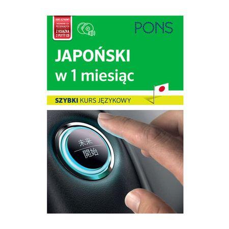 Szybki kurs językowy. Japoński w 1 miesiąc +2CD