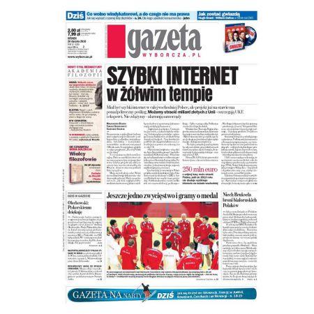 Gazeta Wyborcza - Toruń 21/2010