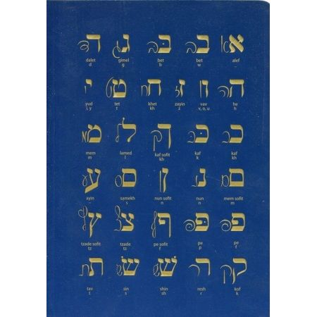 Notes Hebrew Alphabet granatowy